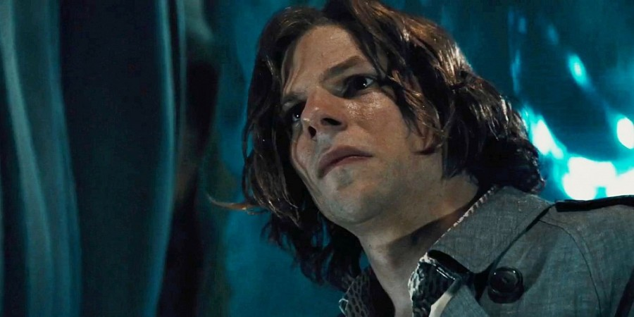 Batman-V-Superman-Ultimate-Lex-Luthor